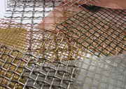 Stainless Steel Crimped Wire Mesh Description
