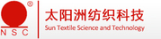 Cixi Sun Textile Science & Technology CO. LTD.( China )